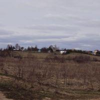 ЧЕРНУХИНО, Ершовка