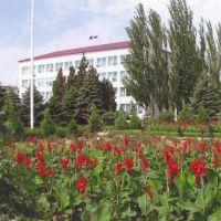 Администрация города Каспийск, Каспийск