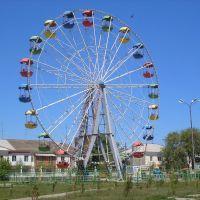 Колесо обозрения, Каспийск