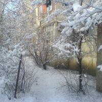 /(.) (.), Каспийск