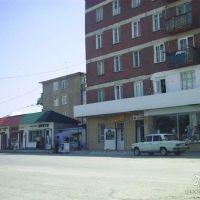 Гагарина улица, Кизилюрт