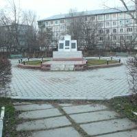 Памятники, Кизилюрт