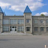 Вокзал Кизляр, Кочубей