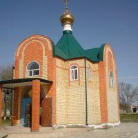 с. Брянск, Церковь, Кочубей