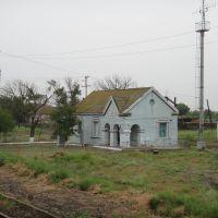 Разъезд №15, Кочубей