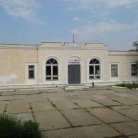 Станция Герменчик, Кочубей
