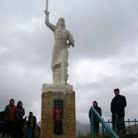 Парт1у Пат1има, Кумух