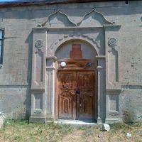 Хурукра, Кумух