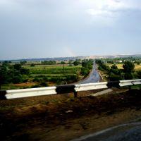 Недалеко от азербайджана, Магарамкент