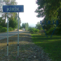 Кирик, Магарамкент