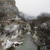 Старый мость Маджалис, Маджалис