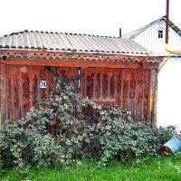 Заброшенный дом...  (Исм.Альберт), Маджалис