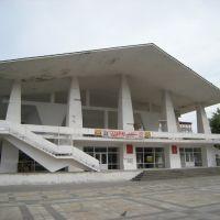 Махачкала. Аварский театр., Махачкала