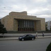 Махачкала. Русский театр., Махачкала