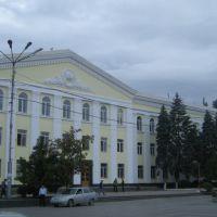 Дагестанский Государственный Университет., Махачкала