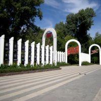 Махачкала. Мемориал в память о Дагестанцах, героях Советского Союза., Махачкала