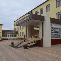 ХАЭК - Учебный корпус, Новолакское