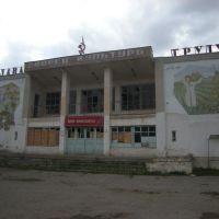 Совхоз им. Герейханова. Дворец Культуры (бывший)., Советское