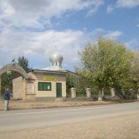 Совхоз им. Герейханова. Мечеть., Советское