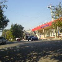 Supermarket, Хасавюрт