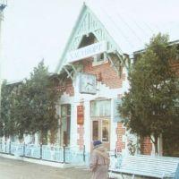 Станция Хасавюрт, Хасавюрт