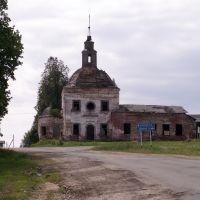 Храм у Савино, Архиповка