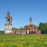 Церковь в Студенцах, Архиповка