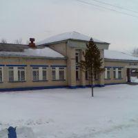 Савино, Архиповка