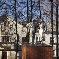 Ленин и красноармеец, Верхний Ландех