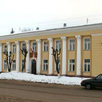 Здание администрации. Фото 2008 г., Вичуга