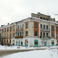 Стахановский дом (арх. Гартман, 1935). Фото 2008 г., Вичуга