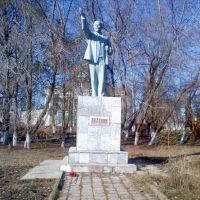 В.И.Ленин, Гаврилов Посад