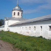 Конный завод, Гаврилов Посад