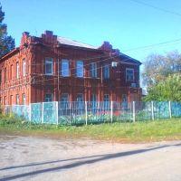 Ершовка, Гаврилов Посад
