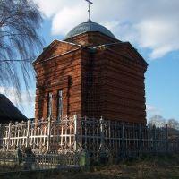 Часовня-склеп астронома Бредихина, Заволжск