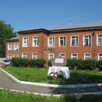 Районное УВД, Заволжск