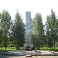 Памятник погибшим воинам во время Великой Отечественной войны, Заволжск