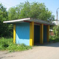 Остановка у клуба, Заволжск