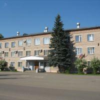 Здание мэрии, Заволжск