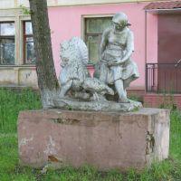 Скульптура крестьянки, Заволжск