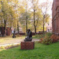 Художественный музей., Иваново