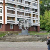 Памятник гармошке, Иваново