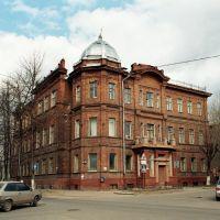 Ивановская Государственная Сельскохозяйственная Академия, Иваново