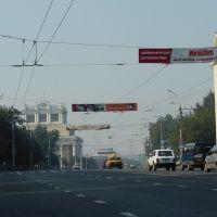Иваново, Иваново