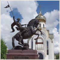 Иваново. Памятник Георгию Победоносцу. 07.2013., Иваново