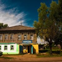Вело-мото-фото и т.д., Ильинское-Хованское