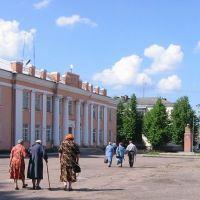 Здание администрации района, Комсомольск