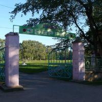 """Стадион """"Энергия"""", Комсомольск"""