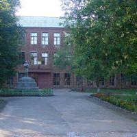 Школа №1, Комсомольск