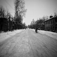 Комсомольск, Комсомольск